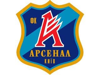 новости ФК Арсенал Киев