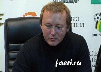 владимир шаран, интервью после матча Арсенал - александрия
