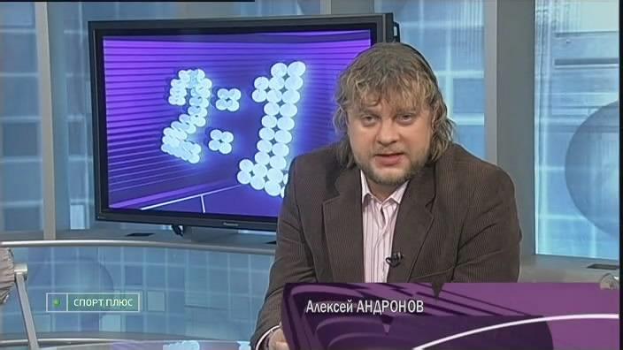 Алексей Андронов: Считаю, Абаев обязан быть в сборной на ЧМ