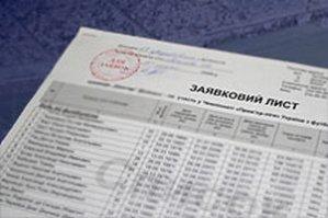"""ДК Премьер-Лиги: Отказ """"Металлургу"""" засчитать техническое поражение """"Таврии"""""""
