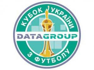 Билеты на финал Кубка Украины стоят от 1 до 100 долларов
