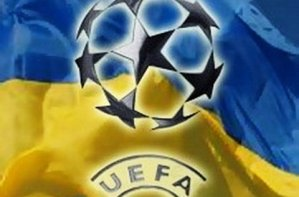 Українські клуби в Єврокубках: розповідь на вільну тему