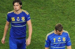 Лебединая песня сборной Украины