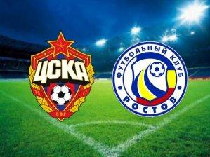 ЦСКА (Москва) 1:0 Ростов (Ростов-на-Дону)