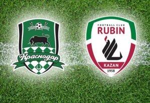 Краснодар-Рубин 2-1: «Быки» и «Камни». Бойня на Кубани!
