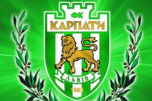 «Карпаты» готовятся к «Динамо»