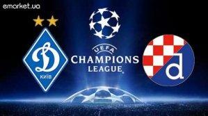 Билеты на матч Динамо Киев - Динамо Загреб уже в продаже