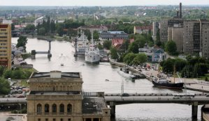 Калининград сделал максимум, чтобы принять матчи ЧМ-2018