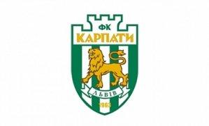 «Карпаты» выставили на трансфер 19 игроков
