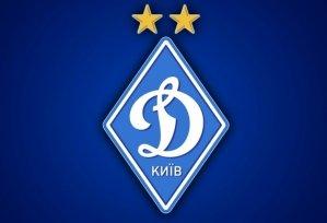 Итоги сезона 2012/2013 для киевского Динамо