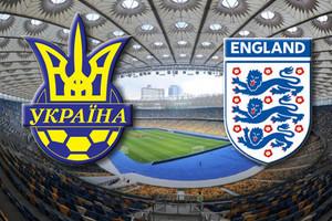 Украина сыграла вничью с Англией