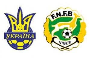 Товарищеский матч Сб.Украина - Сб.Нигер