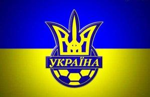 С кем и когда играет Сборная Украины в отборе на Евро 2016?