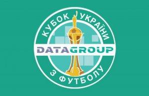 Кубок Украины: результаты жеребьевки 1/4 финала
