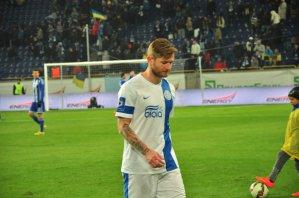 Днепр - Динамо 0-3. Фотоотчет