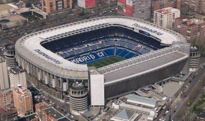 Стадион «Реала» будет переименован