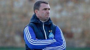 Ребров: «Динамо» созрело для достижений в еврокубках
