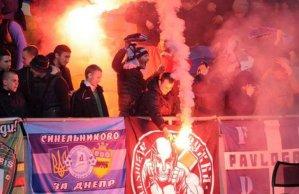 Днепр - Аякс 1-0. Фотоотчет