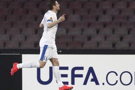 1/2 финал, первый матч Лига Европы УЕФА.