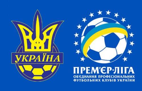 23-й тур Чемпионат Премьер-Лиги. Анонс субботы