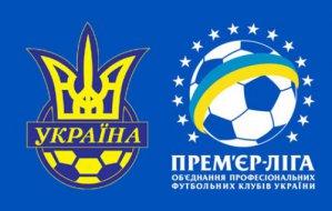 Чемпионат Премьер-Лиги 25-й тур. Анонс воскресенья