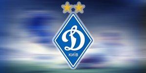 Динамо отправилось на сборы в Австрию