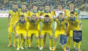 Сегодня Украина в рамках отбора Евро-2016 встречается с Беларусью