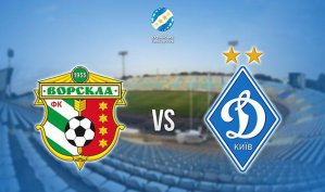 «Динамо» встретится с «Ворсклой»