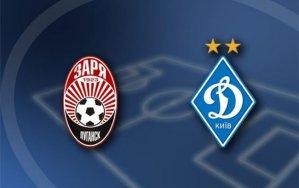 «Динамо» лишило «Зарю» шансов на Лигу чемпионов